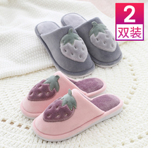 Buy one get one free cute cotton slippers female Winter Home couple home room plush thick bottom slippers autumn and winter