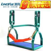 Double-wheeled Nylon single roller coaster high altitude safety skateboard sliding Chair steel strand scooter power communication hanging chair scooter
