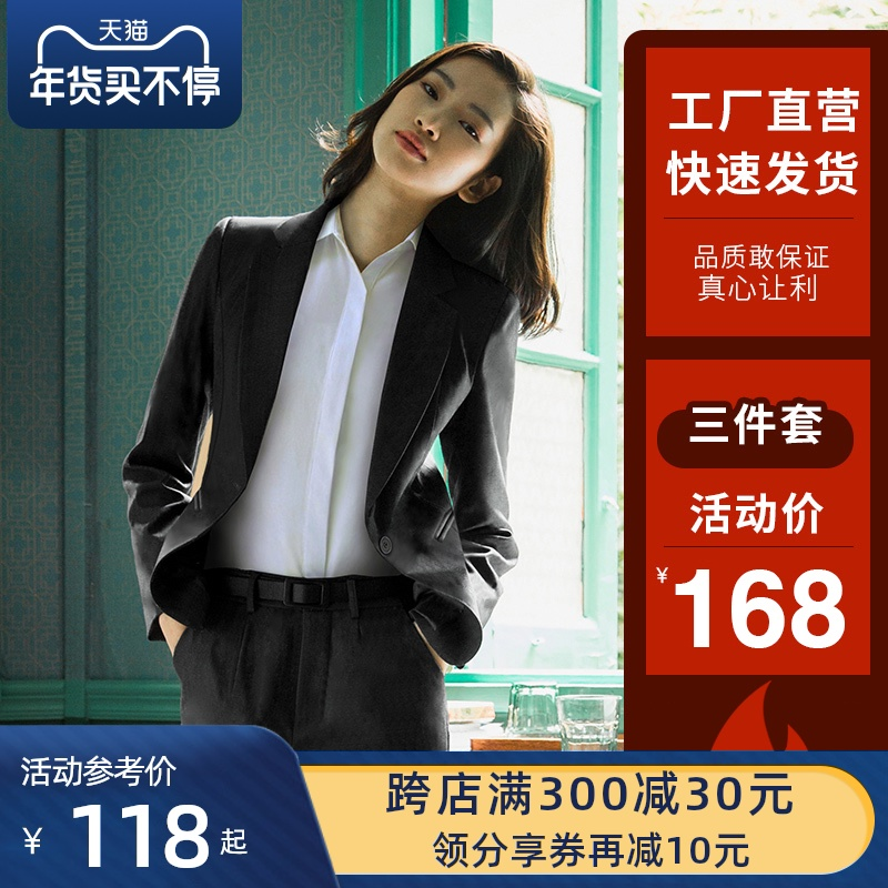 Dressed womens suit college students interview workplace suit autumn and winter fashion suit professional temperament goddess fan work clothes