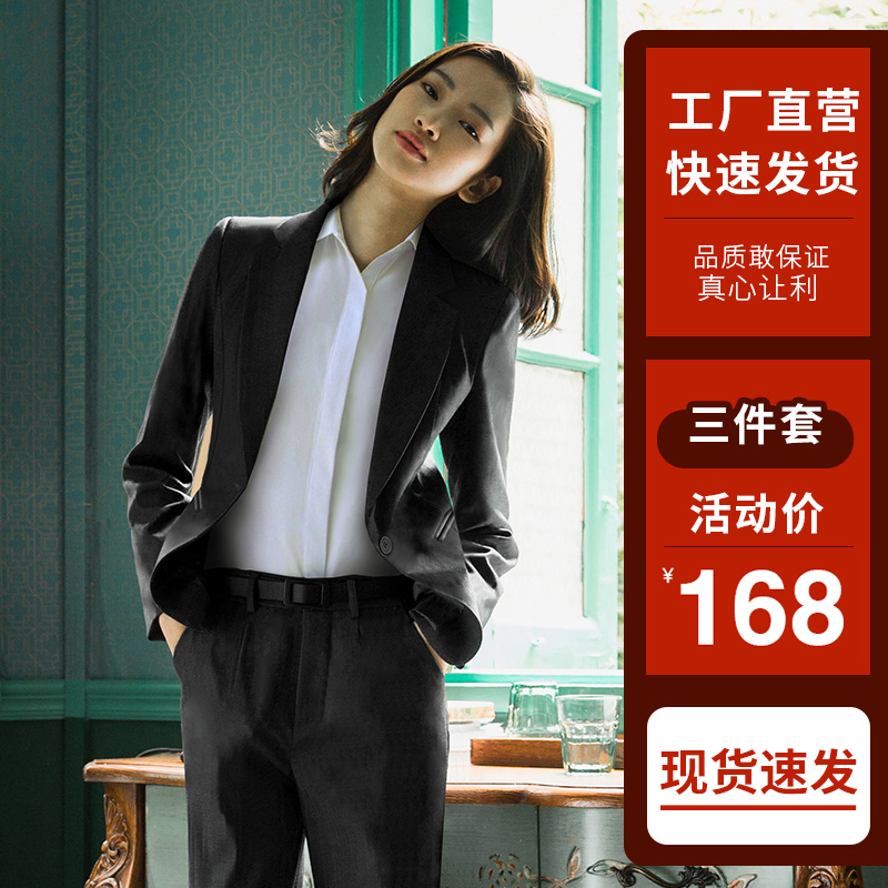 Dress female suit College student interview workplace suit Spring and autumn fashion suit professional temperament goddess fan work clothes