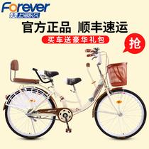 上海永久亲子自行车女轻便双人母子双胞胎带孩子宝宝成人围栏成年