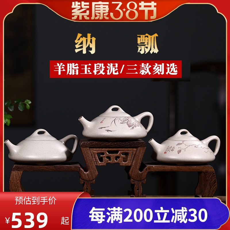 Zikang Yixing purple sand pot all-pure handmade Dongpo stone ladypot famous authentic white section mud teapot set tea set