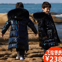 Childrens down jacket boys in the long version of the 2020 new model of the childrens colorful foreign pie winter thick coat brand