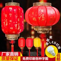 Bei Gang source lantern Outdoor Waterproof hotel printing chinese antique sheepskin lantern pendant red advertising lantern