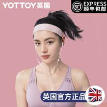 Sports hair band Womens sweat absorption Running fitness Yoga Anti-slip antiperspirant hair band Mens tide sweat guide headscarf headgear wear