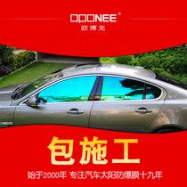Ouberong car film car explosion-proof film solar film front insulation film glass film whole car film