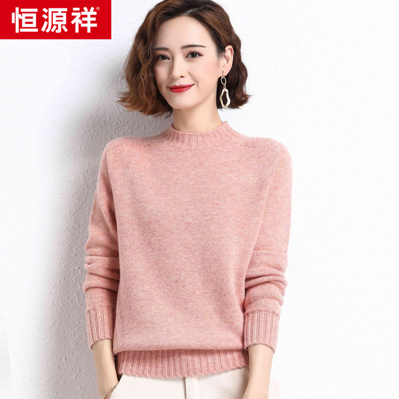 Yu Yuanxiang pink sweater female loose outside wearing 2020 new foreign pie head knitted sweater short winter