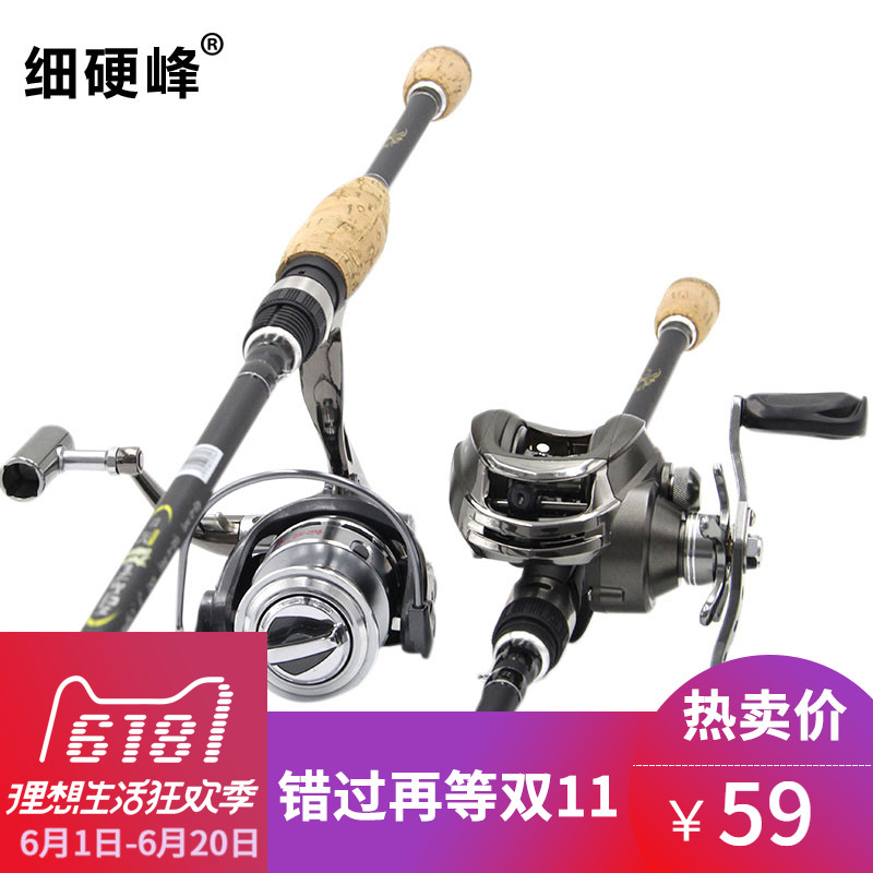 Fine hard carbon M routing Asian-style set straight shank spinning wheel drop gun handle 2.1 meters fishing rod sea otters