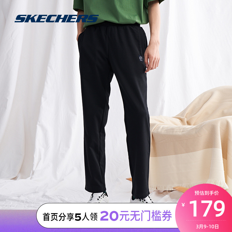 Skechers Skech straight knit breathable tight trousers mens sports fashion slacks L420M157