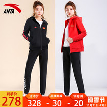 Anta sports suit womens official website 2020 autumn new trend hooded knitted cardigan sweatpants womens two-piece set