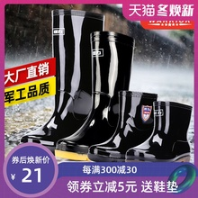 Men's water-proof sneakers, rubber shoes, water-proof labor insurance men's short-barrel cotton rain boots, middle-barrel high-barrel water boots, skid-proof sleeve shoes