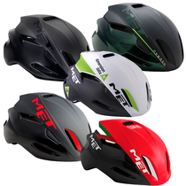 MET Manta Aerodynamic Helmet for 19 Road Bicycles