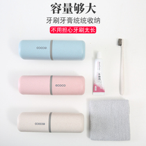 Travel Toothbrush Box Portable creative simple brushing cup set dental equipment attuned toothpaste Storage wash cup