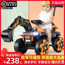 Childrens electric excavator can sit boy remote control off-road vehicle Large excavator engineering car hook machine toy car