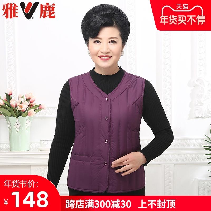 Yalu new middle-aged and elderly women down vest womens short vest horse clip mother winter thin inner bile wear