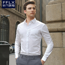 White shirt, long sleeve, slim, ironless business suit, professional work, spring best man suit, white shirt