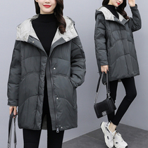 Increase the size of womens autumn and winter womens down jacket womens middle-length 2020 new fat mm loose air thin coat