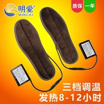 Caring lithium battery charging insoles hot insoles warm insoles electric warm insoles heating insoles can walk men and women