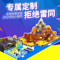 Fort naughty childrens Playground and small indoor equipment Playground children Amusement Park rock climbing to expand the device to new