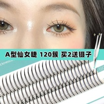 Fairy A-type false eyelashes Japanese fairy eyelashes fairy single-cluster comic eye a type recommended