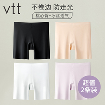 Safety pants womens ice silk incognito black leggings summer thin section anti-light non-crimping shorts Underwear two-in-one