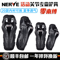 Germanys NERVE locomotive knee-guarding leg guard motorcycle summer motorcycle elbow four-piece set of air-resistant breathable