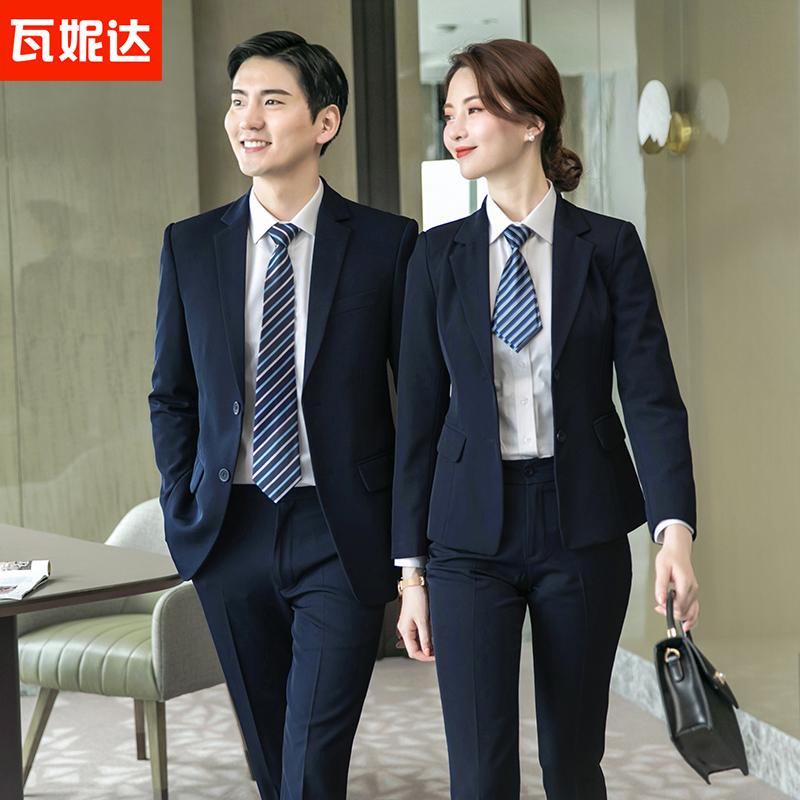 Dress female suit Professional suit Interview suit High-end business suit Fashion temperament bank work work work clothes women