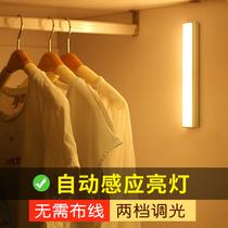 Умный свет датчика тела с беспроволочным автоматическим ночником Сид домочадцем перезаряжаемые проход спальня длинный шкаф