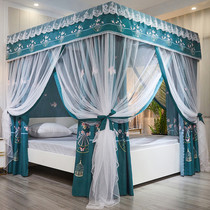 Double-layered 牀 curtain all-in-one household European-style belt .8m 1.8m mosquito net 1.5 meters 2 princess 牀 light