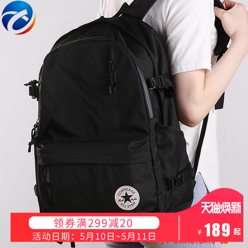 Converse 2019 New Men's Shoulder Backpack Classic Sports Bag Women's Bag 10007784