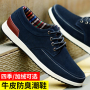 Autumn and winter men's casual shoes leather shoes and cotton velvet shoes all-match 2017 new tide.