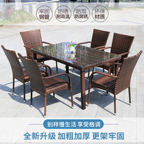 Outdoor tables and chairs umbrella courtyard leisure tea room wrought iron rattan chair Villa area table and chairs combination of three five sets of outdoor tables and chairs
