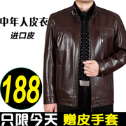 New old dad leather collar male business casual leather jacket size thick leather coat lapel