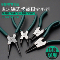Shida Tool card Spring pliers inside the card outer card dual-use bezel clamp hole with the shaft CLAMP 5 7 inch 9 inch 13 inch