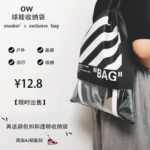 OW series shoes storage bag AJ shoes custom SNKR shoes dust bag moisture drawstring beam storage shoe bag