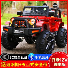 Children's electric car four wheel remote control car baby toy car 4WD swing cross-country can sit in children's buggy