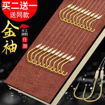 Gold sleeve hook tied anti-winding sub-line double hook set finished sleeve hook Diaoyutai fishing carp hook full set of combinations