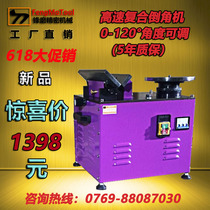 Factory direct sale 900 desktop Composite High Speed chamfering machine reclining angle 0-120 degrees linear arc chamfering Machine 1 1KW