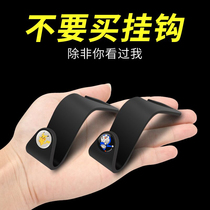 Car carrying small hook car seatback car backrest multifunctional rear rear invisible car interior supplies lovely