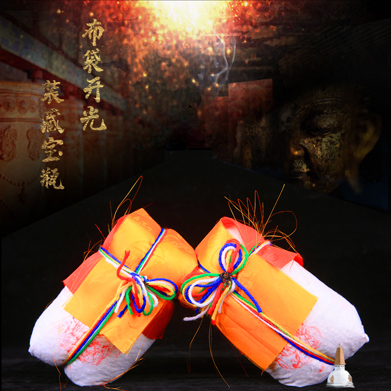 Targru faction Kaiguang plus holding such as the King of Fallon bottle treasure bag released to support the dragon family to increase the amount of food reported