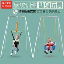 Elle Indoor Swing Sensory Early Education Toy Baby Jumping Gym Jumping Chair Baby Jumping Chair
