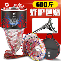 The source of fishing fish net black pit fish guard woven fishers pack thick dry anti-hanging fish households loaded fishnet pocket fish cages