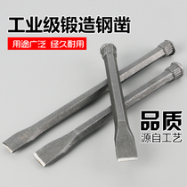 Stone chisel flat chisel tip chisel hand cement chisel stonemason chisel alloy tungsten steel chisel flat head tip 錾 chisel