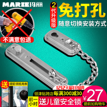 Anti-theft chain door chain latch home chain security chain door bolt anti-theft door buckle chain lock security lock anti-theft buckle free punching