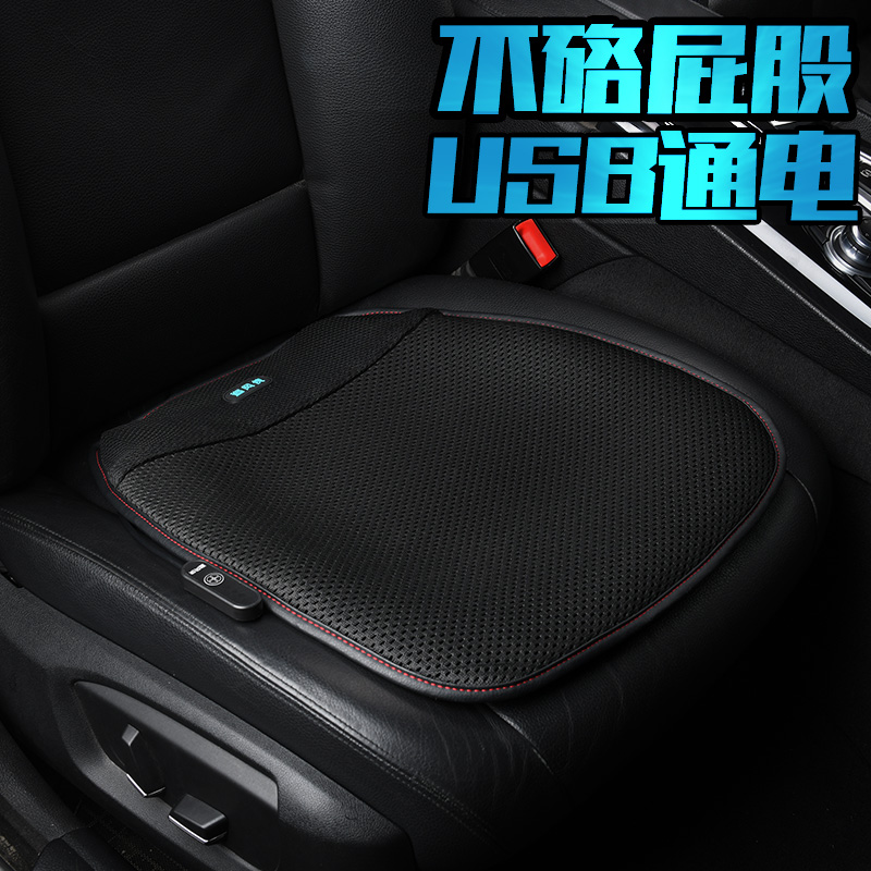 Car seat ventilation cushion refrigeration truck 12V24V cold air USB air conditioning blow fan modification cool mat