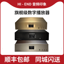 Aube Reference8 R8s R8s r8pro Figaro digital turntable with x1 hifi player
