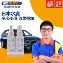 One Jie water coating exquisite wash car paint surface clean fine wash multiple coating effect overlay washing One package construction