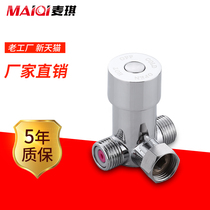 Maggie Sanitary ware thermostat hot and cold mixing valve hot and cold water regulator