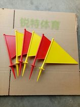 Plastic Triangular Flag Small Red Flag Track and Field Movement Flag Throwing Far Flag Flag Flag