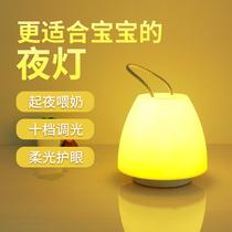 Настольная лампа спальня прикроватная прикроватная ночная лампа для кормления ребенка уход за глазами энергосбережение пульт дистанционного управления для грудного вскармливания ночной свет